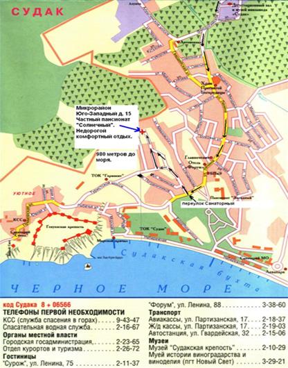 Карта Судака — подробная карта отелей и туристических